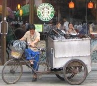 Starbucks, Shanghai, China