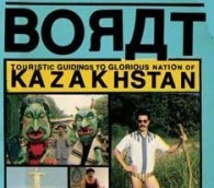 Borat Touristic Guidings