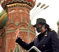 Michael Jackson and Me: Strangers in Moscow