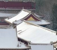 Photo You Must See: Snow-Frosted Forbidden City