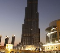 Five Photos: Burj Tower in Dubai, World's Tallest Building