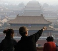 Photo You Must See: A Forbidden View in Beijing