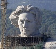 Photo You Must See: 32 Meters of Mao