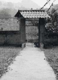 path and gate