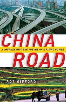 china road cover